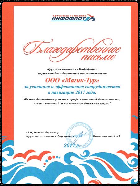 слайдер дипломов (2)