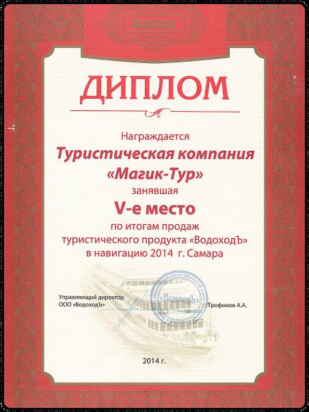слайдер дипломов (3)